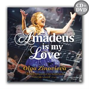 Amadeus is my Love (CD+DVD)